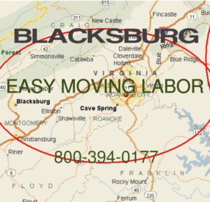 Hire pro Blacksburg moving help.